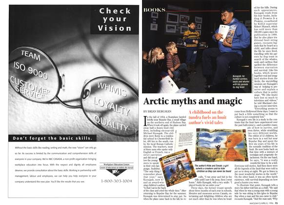 Article Preview: Arctic myths and magic, April 1996 | Maclean's