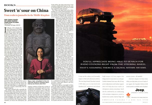 Article Preview: Sweet 'n' sour on China, May 1996 | Maclean's