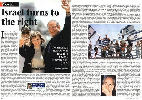 Article Preview: Israel turns to the right, June 1996 | Maclean's