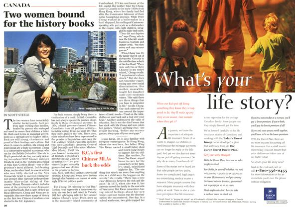 Article Preview: Two women bound for the history books, August 1996 | Maclean's