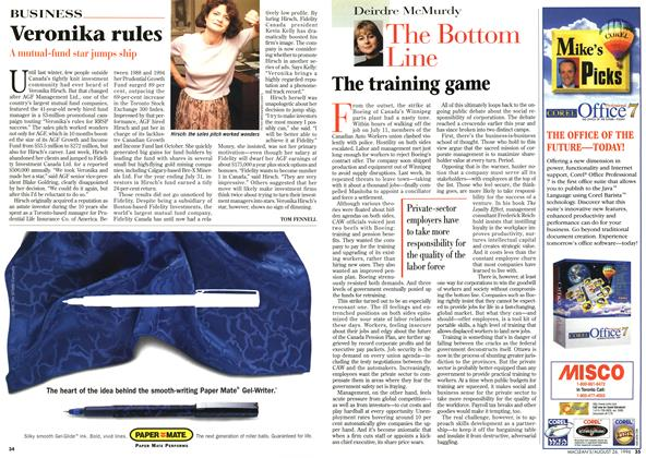 Article Preview: The training game, August 1996 | Maclean's