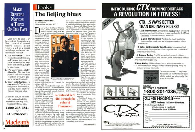 Article Preview: The Beijing blues, September 1996 | Maclean's