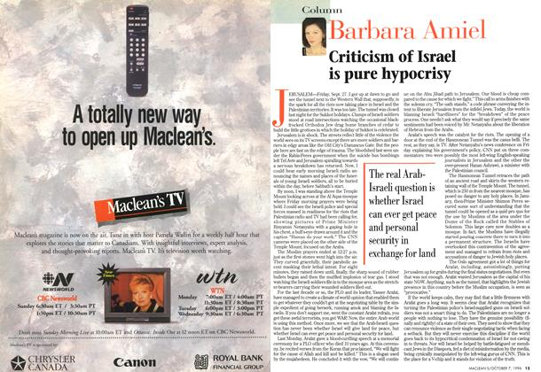 Article Preview: Criticism of Israel is pure hypocrisy, October 1996 | Maclean's
