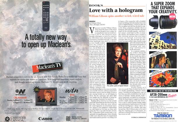 Article Preview: Love with a hologram, November 1996 | Maclean's