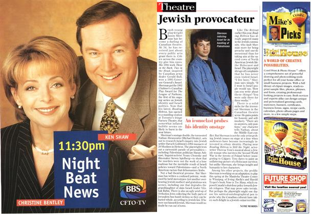 Article Preview: Jewish provocateur, December 1996 | Maclean's