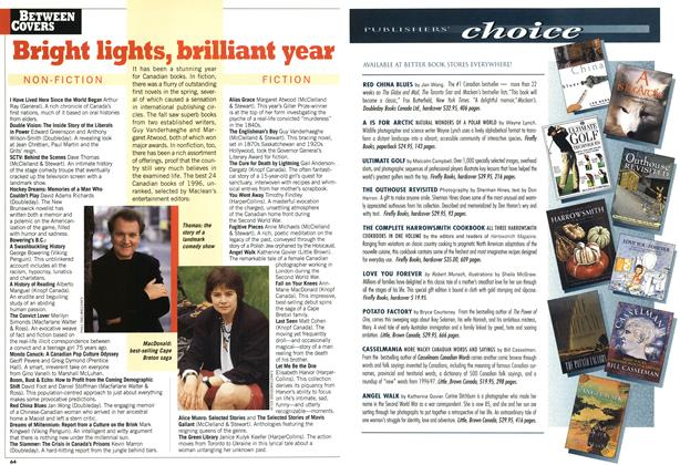 Article Preview: Bright lights, brilliant year, December 1996 | Maclean's