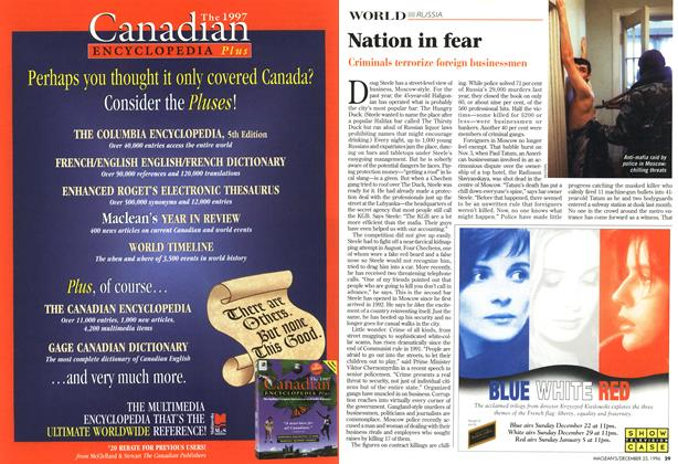 Article Preview: Nation in fear, December 1996 | Maclean's
