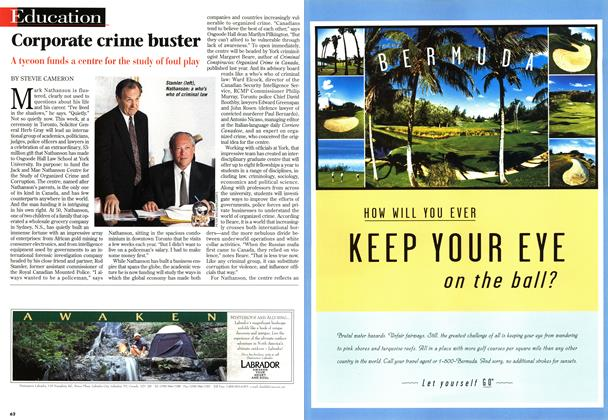 Article Preview: Corporate crime buster, March 1997 | Maclean's