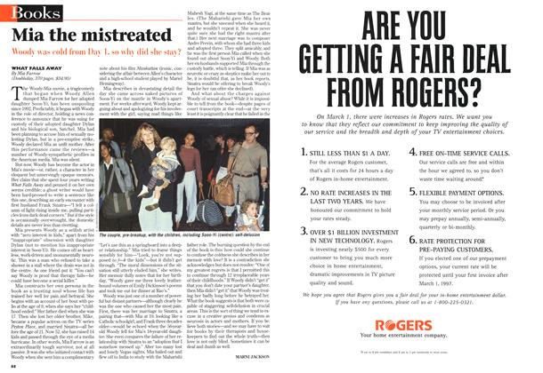 Article Preview: Mia the mistreated, April 1997   Maclean's