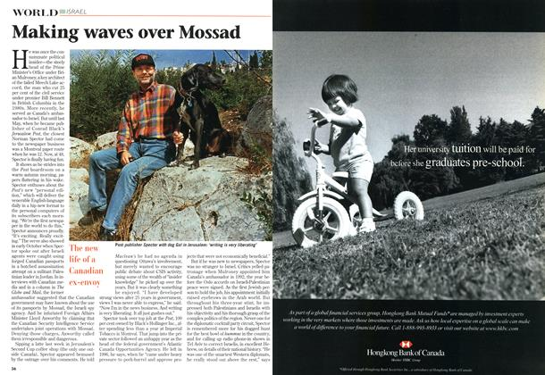 Article Preview: Making waves over Mossad, November 1997 | Maclean's