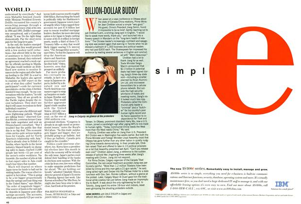 Article Preview: BILLION-DOLLAR BUDDY, December 1997 | Maclean's