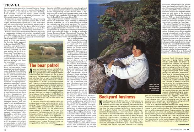 Article Preview: Backyard business, July 1998 | Maclean's