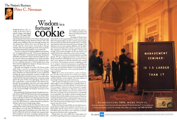 Article Preview: Wisdom in a fortune cookie, May 1999 | Maclean's