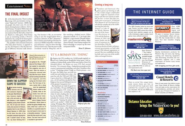 Article Preview: Entertainment Notes, July 2001 | Maclean's