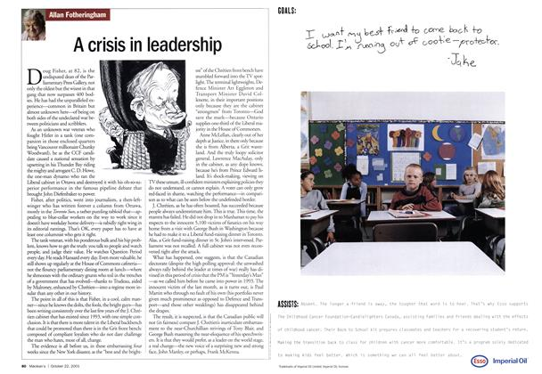 Article Preview: A crisis in leadership, October 2001   Maclean's