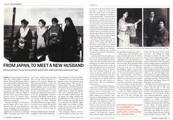 Article Preview: FROM JAPAN, TO MEET A NEW HUSBAND, October 2002 | Maclean's