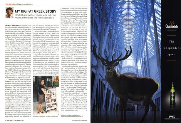Article Preview: MY BIG FAT GREEK STORY, December 2002 | Maclean's