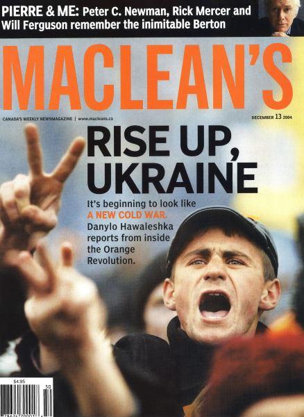 Issue: - December 2004 | Maclean's