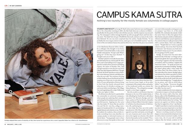 Article Preview: CAMPUS KAMA SUTRA, April 4th 2005 | Maclean's