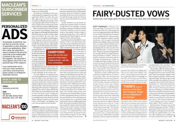 Article Preview: FAIRY-DUSTED VOWS, May 30th 2005 | Maclean's