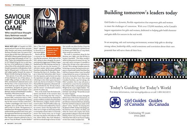 Article Preview: SAVIOUR OF OUR GAME, July 25th 2005 | Maclean's