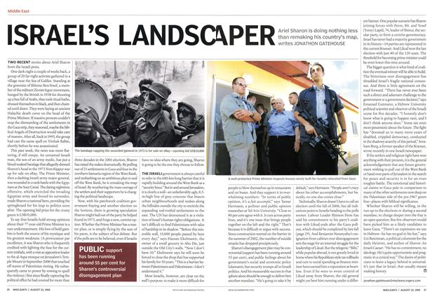 Article Preview: ISRAEL'S LANDSCAPER, August 2005 | Maclean's