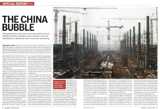 Article Preview: THE CHINA BUBBLE, August 22nd 2005 | Maclean's