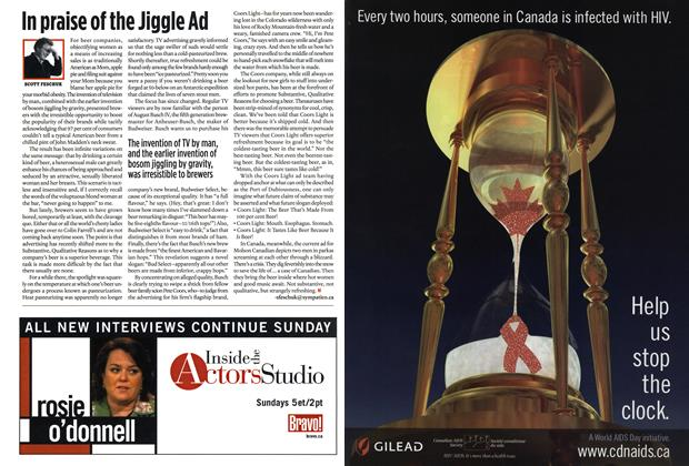 Article Preview: In praise of the Jiggle Ad, December 6-12 2005 | Maclean's