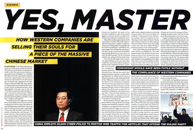 Article Preview: YES, MASTER, February 2006 | Maclean's