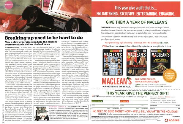 Article Preview: Breaking up used to be hard to do, NOV. 20th 2006 2006 | Maclean's