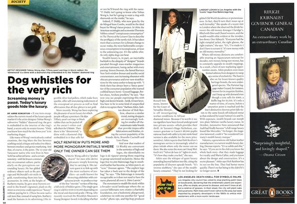 Article Preview: Dog whistles for the very rich, DEC. 11th 2006 2006 | Maclean's