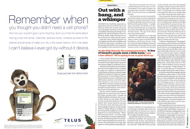 Article Preview: Out with a bang, and a whimper, December 2006 | Maclean's