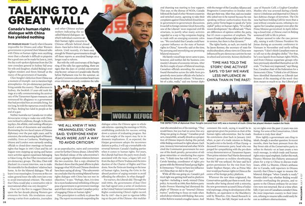 Article Preview: TALKING TO A GREAT WALL, JUL. 9th 2007 2007 | Maclean's