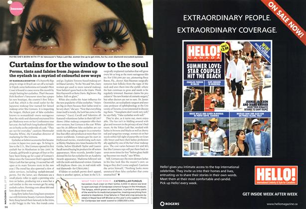Article Preview: Curtains for the window to the soul, AUG. 27th 2007 2007 | Maclean's