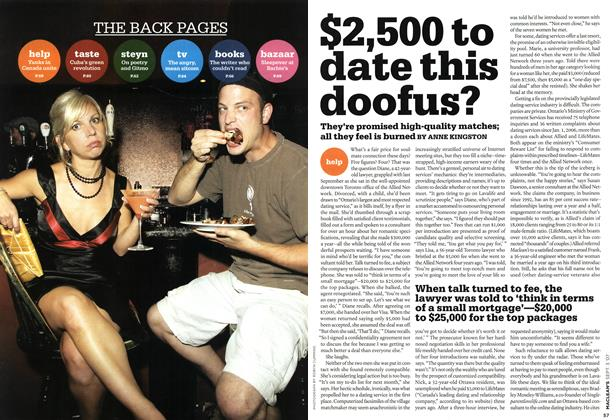 Article Preview: $2,500 to date this doofus?, SEPT. 3rd 2007 2007 | Maclean's