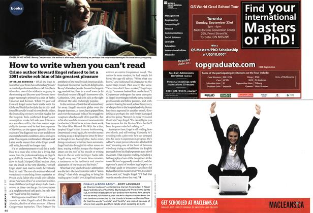 Article Preview: How to write when you can't read, SEPT. 3rd 2007 2007 | Maclean's
