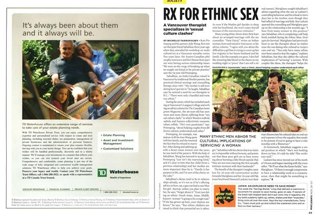 Article Preview: RX FOR ETHNIC SEX, NOV. 26th 2007 2007 | Maclean's