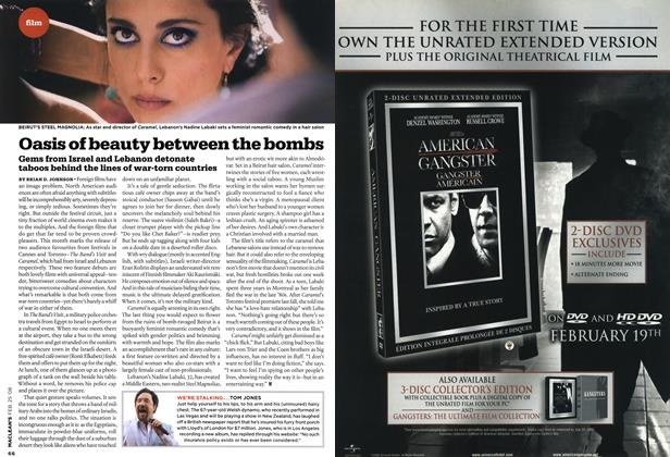 Article Preview: Oasis of beauty between the bombs, FEB. 25th 2008 2008 | Maclean's