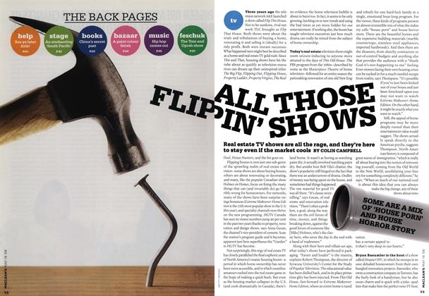 Article Preview: FLIP ALL THOSE PIN' SHOWS, MAY. 19th 2008 2008 | Maclean's