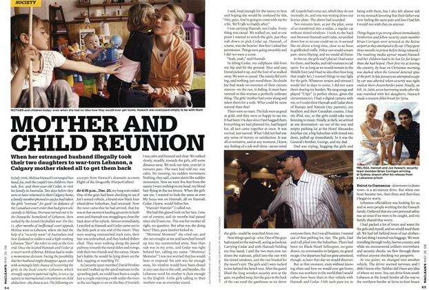 Article Preview: MOTHER AND CHILD REUNION, MAY 26th 2008 2008 | Maclean's