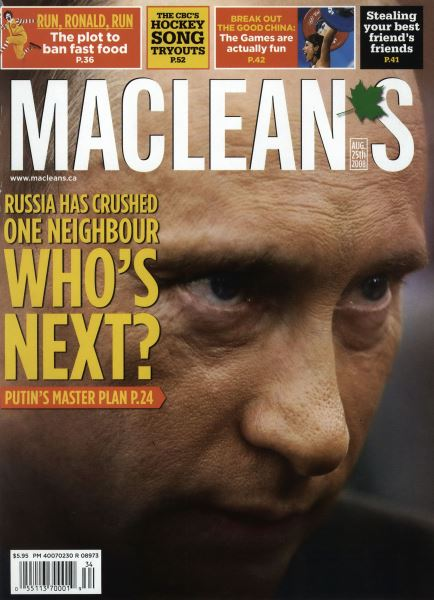 Issue: - AUG. 25th 2008 | Maclean's