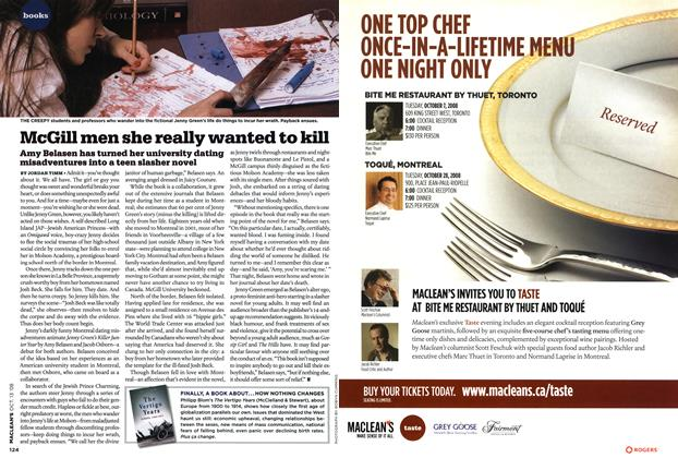 Article Preview: McGill men she really wanted to kill, OCT. 13th 2008 2008 | Maclean's