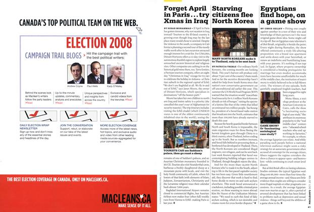 Article Preview: Egyptians find hope, on a game show, October 2008 | Maclean's