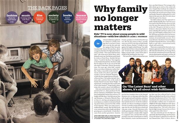 Article Preview: Why family no longer matters, NOV. 24th 2008 2008 | Maclean's