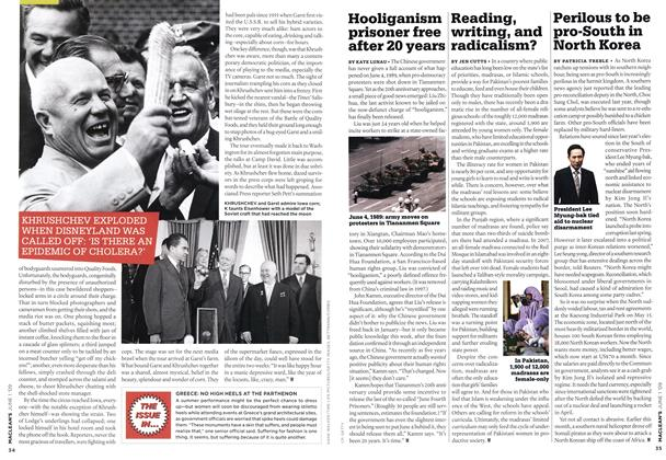 Article Preview: Reading, writing, and radicalism?, JUNE 1st 2009 2009 | Maclean's
