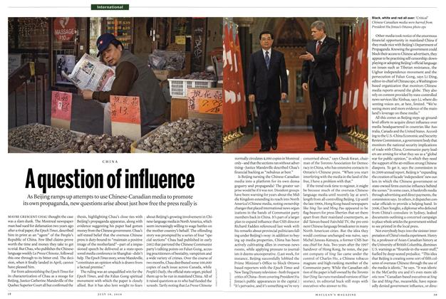 Article Preview: A question of influence, July 2010 | Maclean's