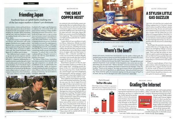 Article Preview: Grading the Internet, February 2011 | Maclean's