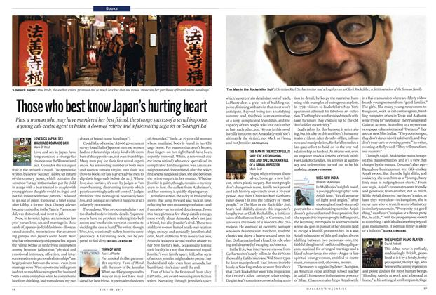 Article Preview: LOVESICK JAPAN:SEX MARRIAGE ROMANCE LAW, July 2011 | Maclean's