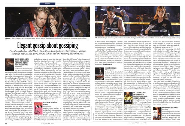 Article Preview: Elegant gossip about gossiping, January 2012 | Maclean's