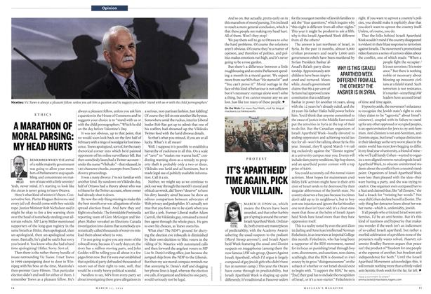 Article Preview: IT'S 'APARTHEID' TIME AGAIN. PICK YOUR VILLAIN., March 2012 | Maclean's